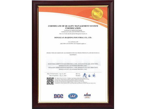 CERTIFIACTE-OF-QUALITY-MANAGEMENT